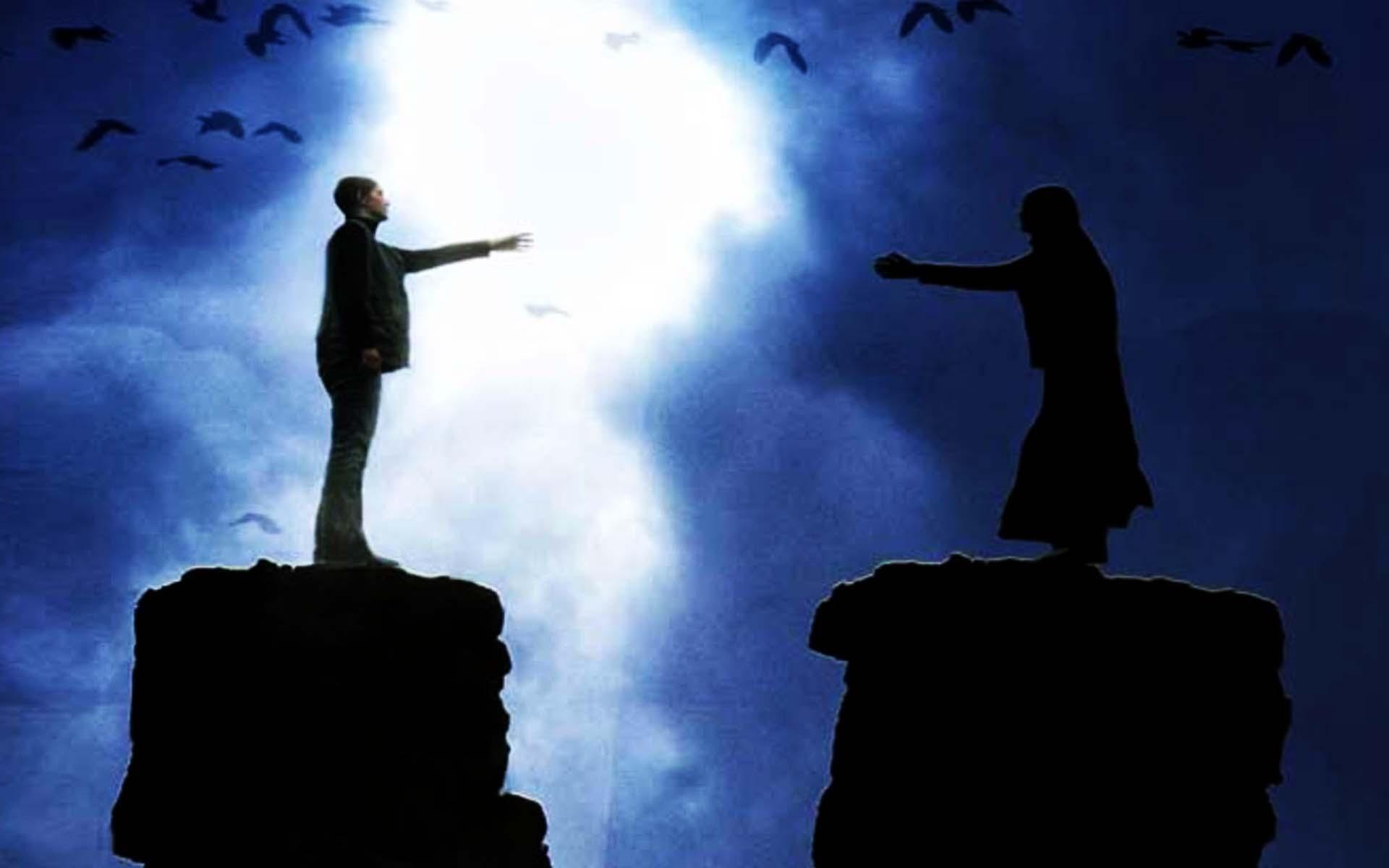 Практика: Прощение бывшего мужа