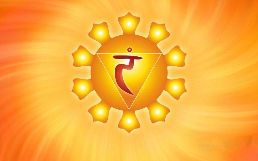 Как развить третью чакру — Манипура.  (Чакра солнечного сплетения)