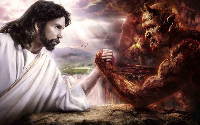 Практика: «Кто твой Бог»