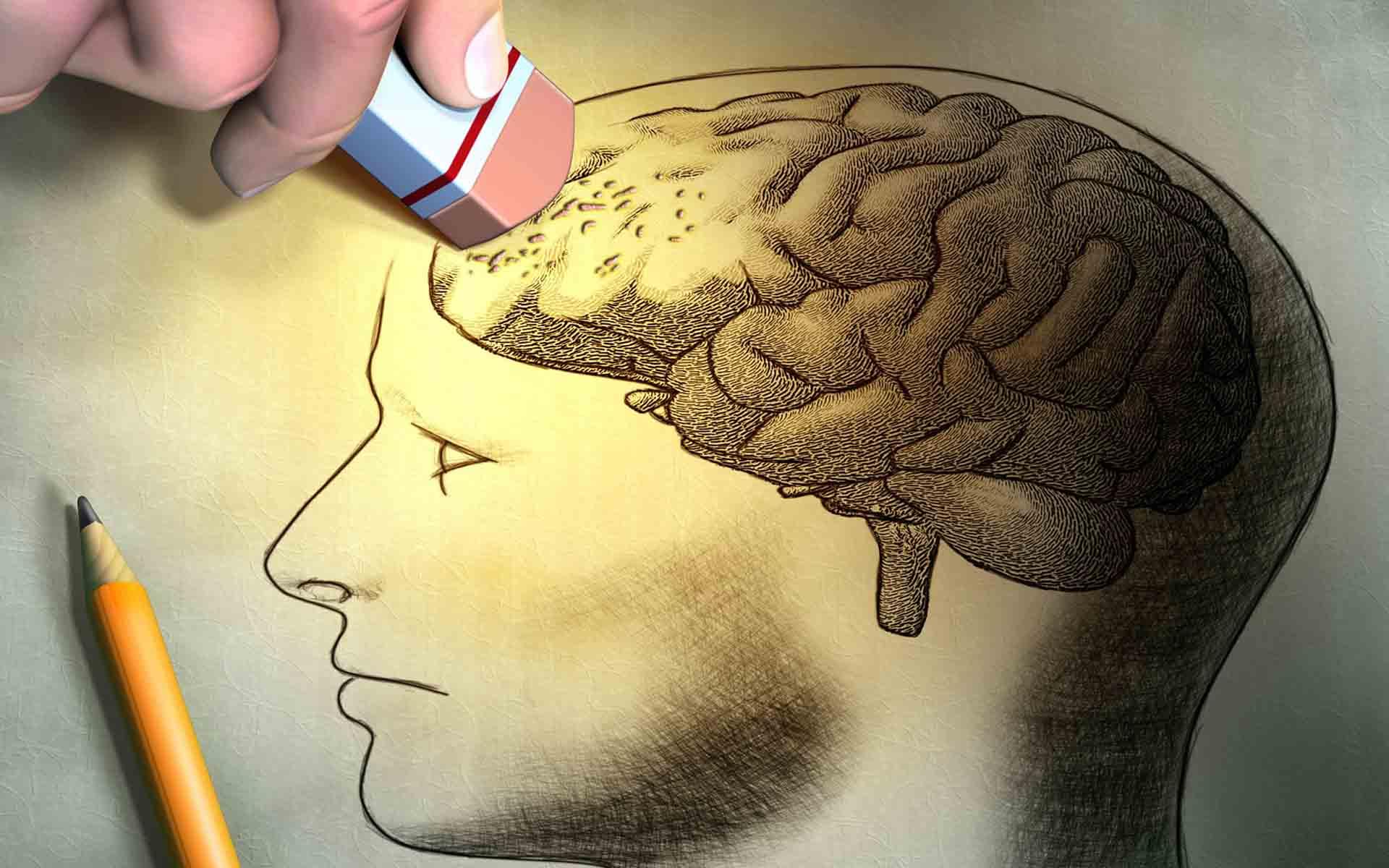 Как убить, ослабить ум