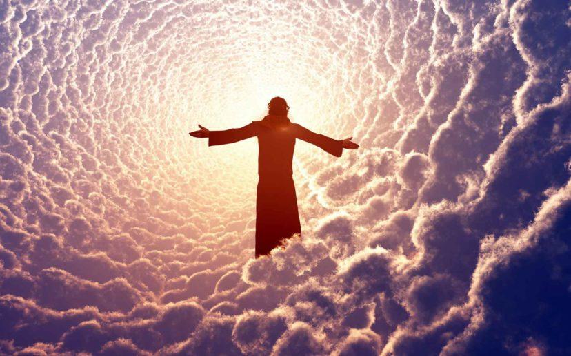 Бог один, или Богов много?