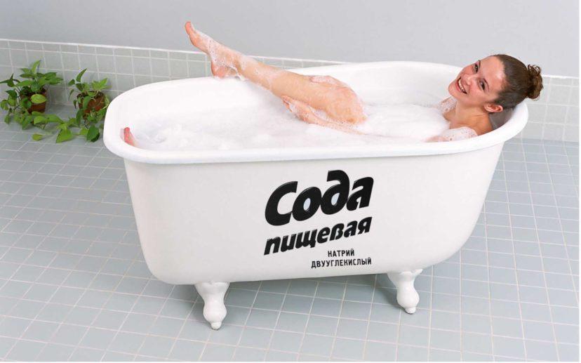 Содовые ванны. Польза содовых ванн.