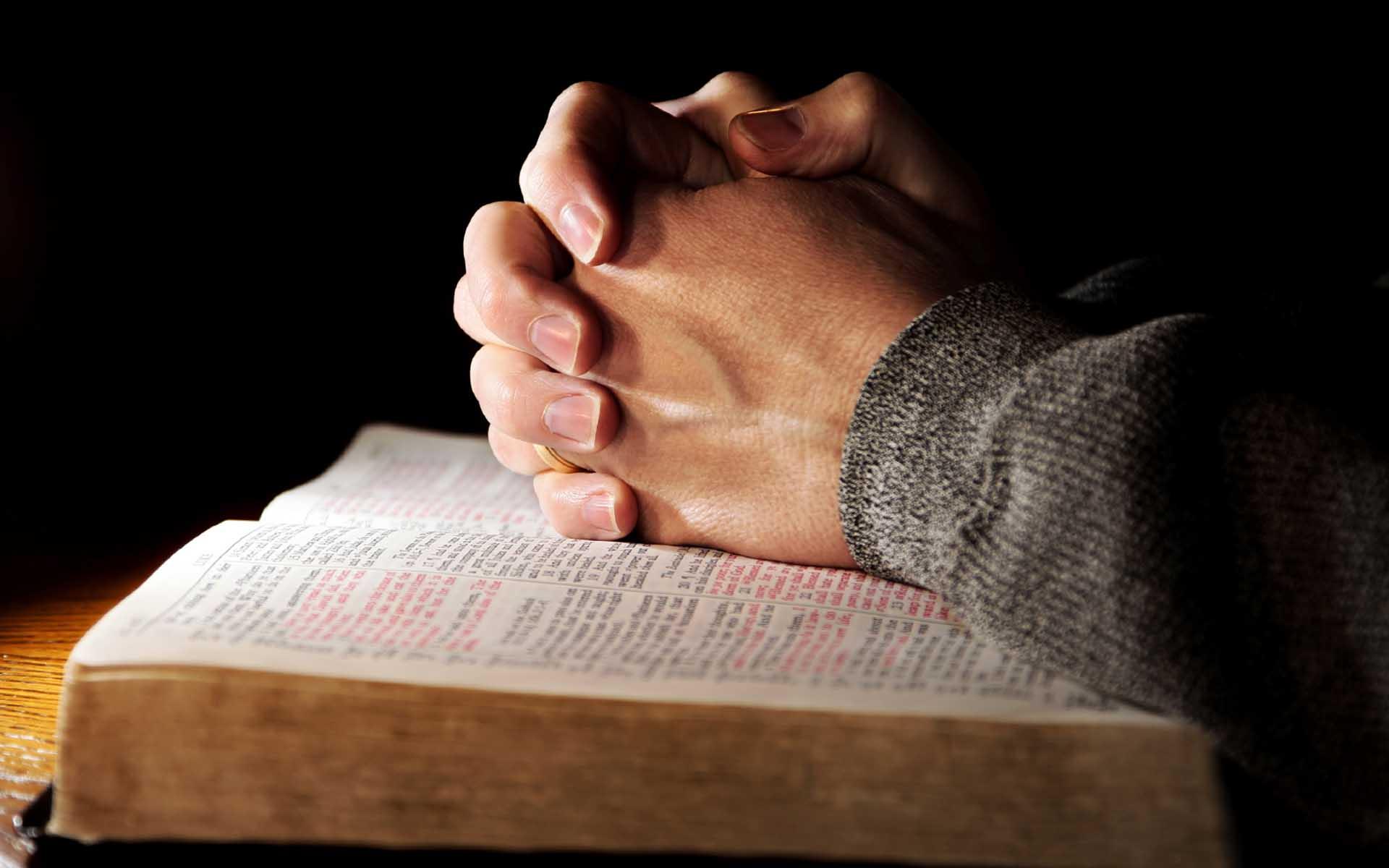 Как выбрать молитву?