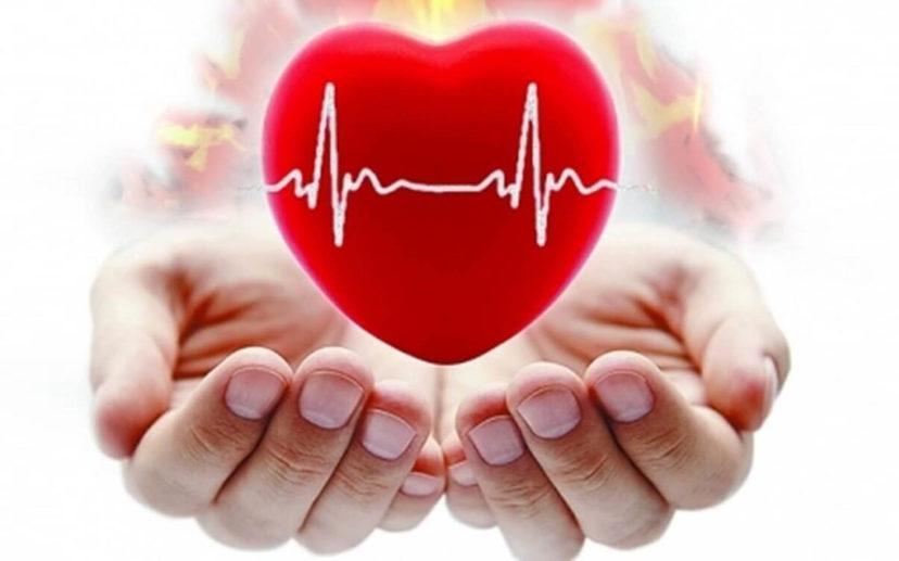 Чтобы сердце никогда не болело