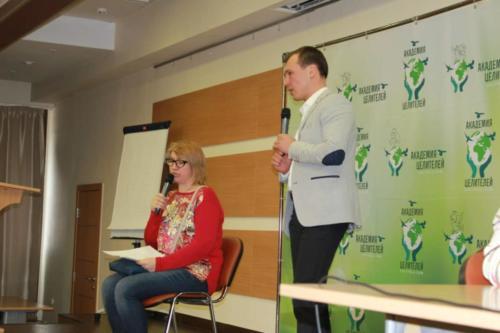 Мастер класс в Москве март 2016