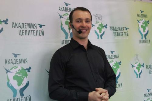 Мастер класс в Нижнем Новгороде апрель 2017