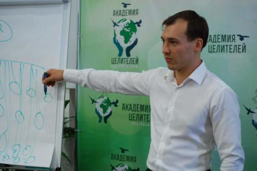 Николай Новосибирск 2016