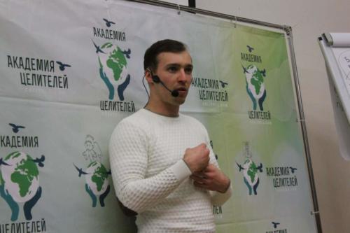 Николай Пейчев на МК в Екатеринбурге 2017 г 2