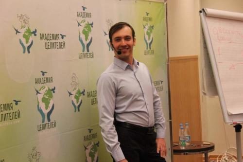 Николай Пейчев тренинг в Петербурге 2016 г