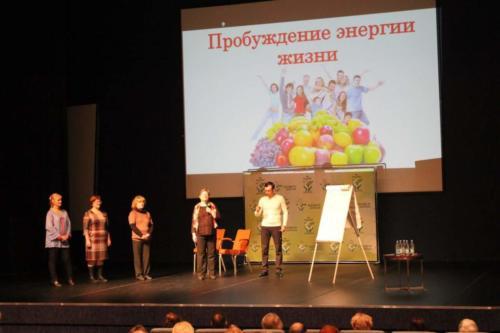 Тренинг В Петербурге ноябрь 2016 г