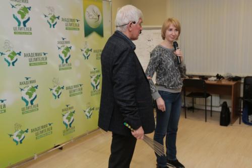 Тренинг Руденко В.В. 13-14 марта 2020 в Москве